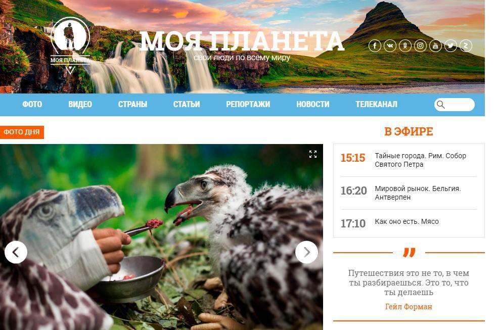 Филм за София по Руската национална телевизия