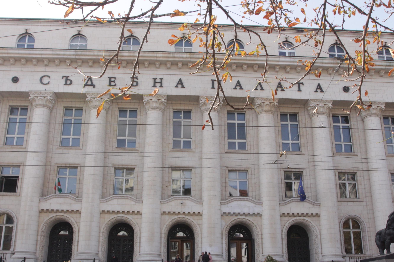 Съдебна палата отложиха делото срещу баневи