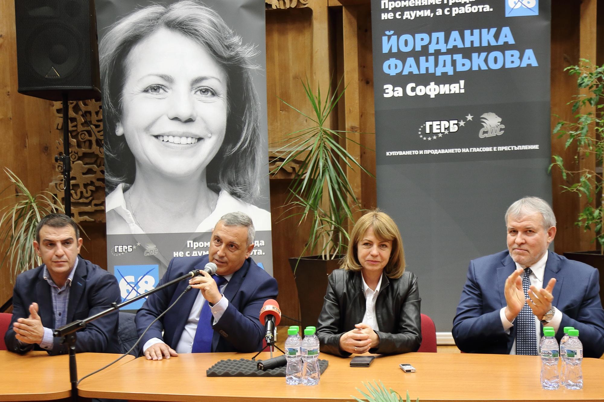 Йорданка Фандъкова на среща със СДС, президентът Петър Стоянов е подкрепи