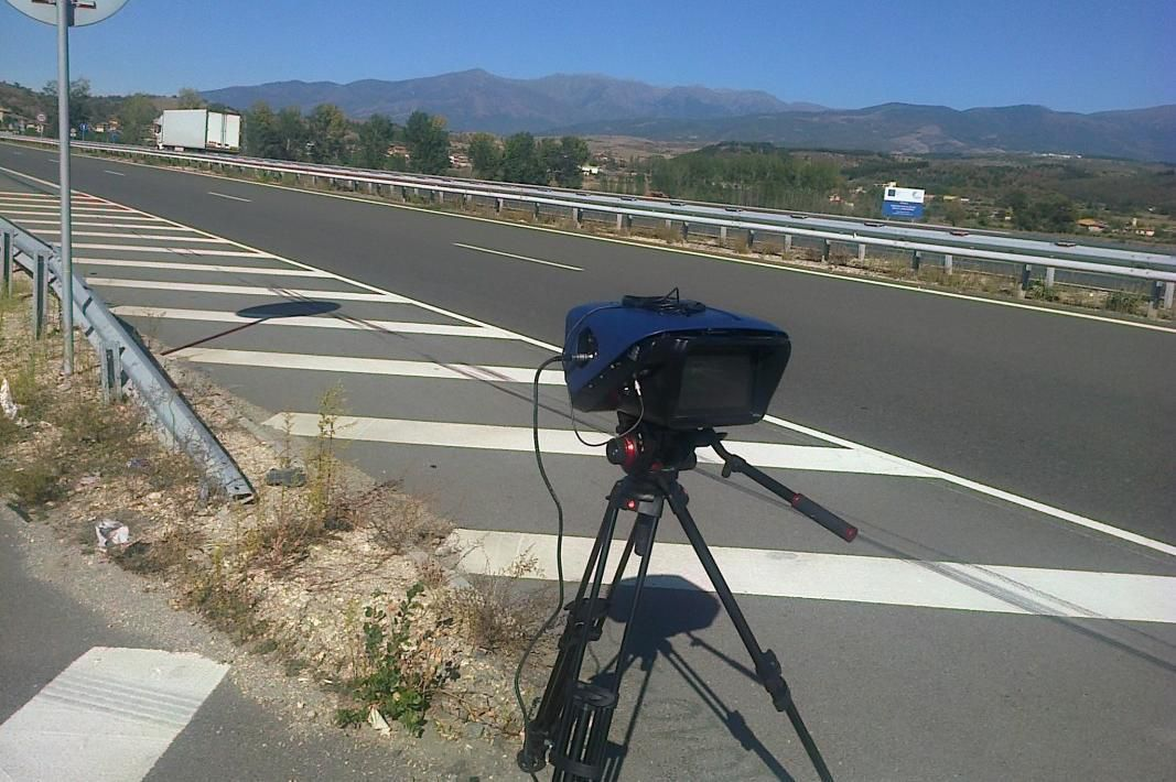Тринога камера на Цариградско шосе
