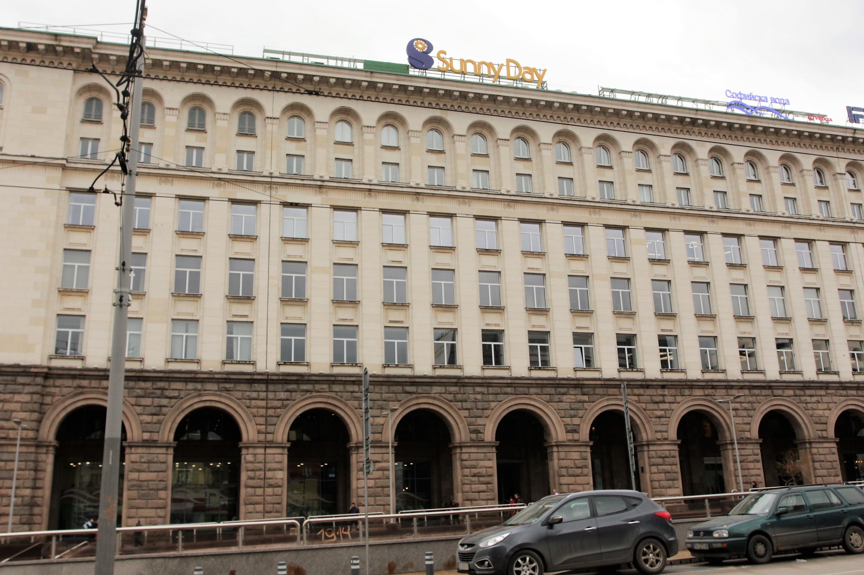 София, булевард, зона