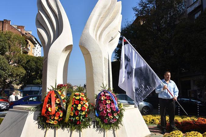 ВМРО честват 126 години от създаването на родолюбивата организация