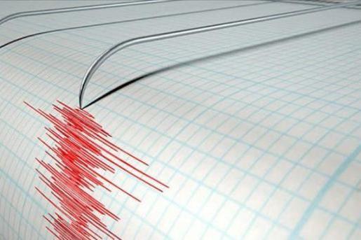 земетресение, Драгоман, Сърбия