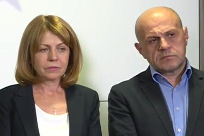 Йорданка Фандъкова и Бойко Борисов в централата на ГЕРБ