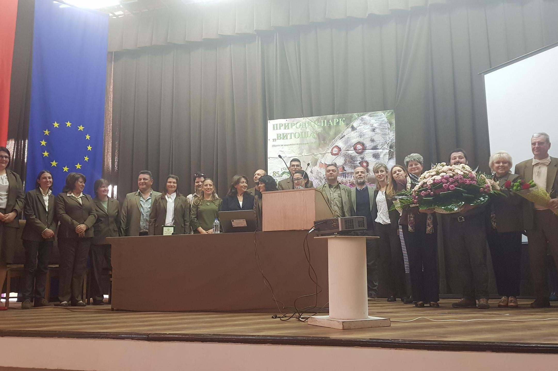 Честване на 85-годишнината от създаването на Природен парк Витоша