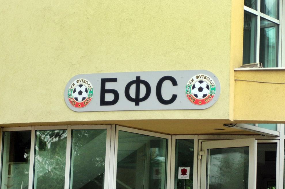 ГДБОП влезе в БФС в Бояна и на Иван Асен II