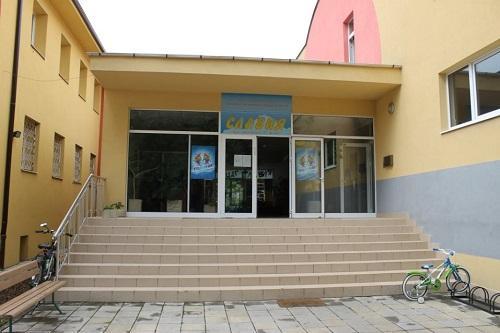 "136-та детска градина ""Славия"" в арйон ""Овча купел"""
