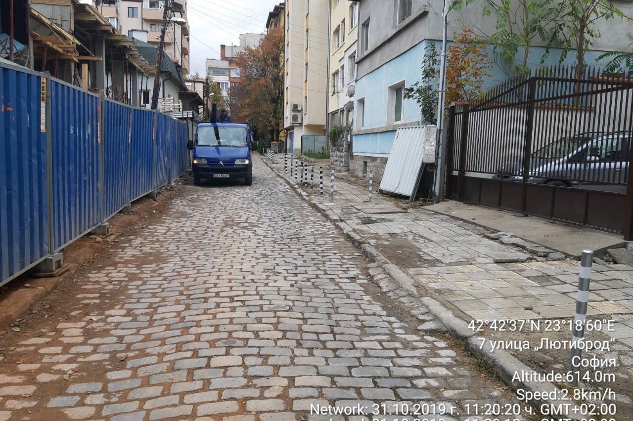 Мръсна улица в район Сердика