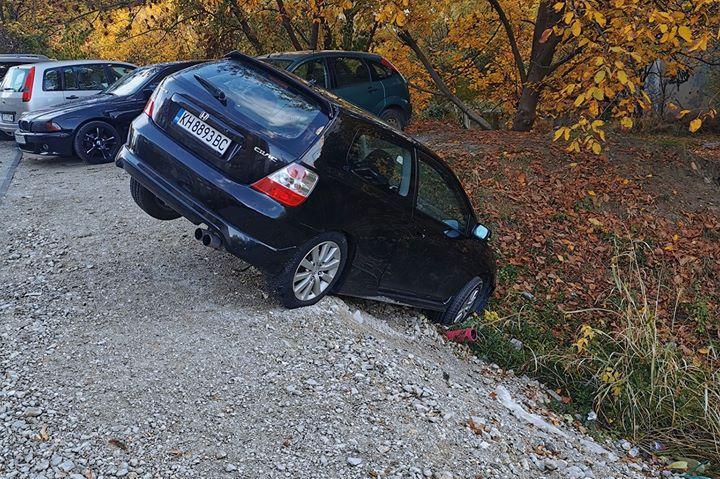 Паркиране в Слатина