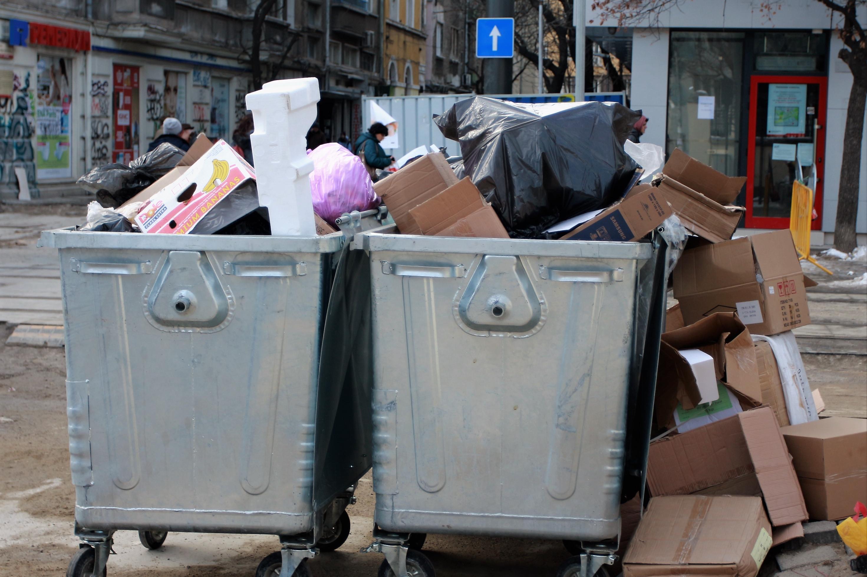 кофи за боклук
