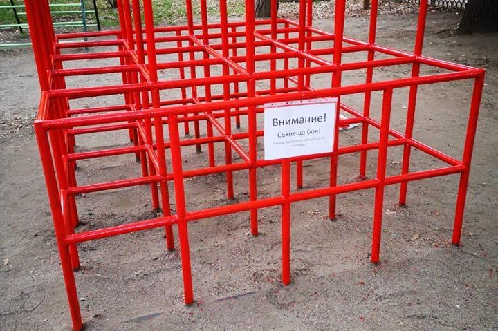 Ремонтираха детска площадка в Борисовата градина