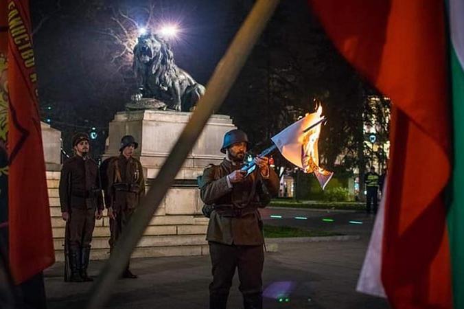Марш на ВМРО по случай 100 години от Ньойския договор