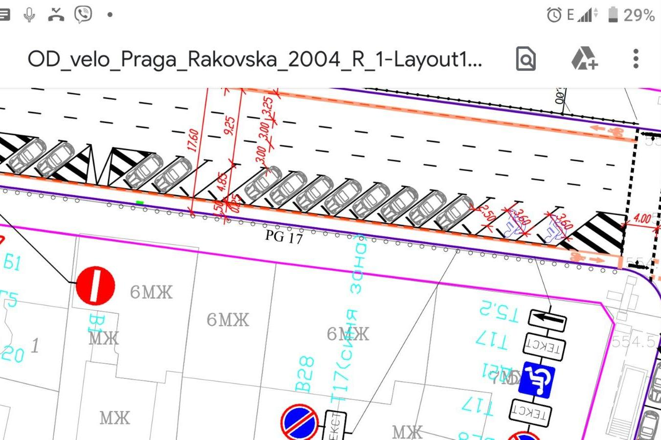 Схема на паркоместата и бул. Патриарх Евтимий