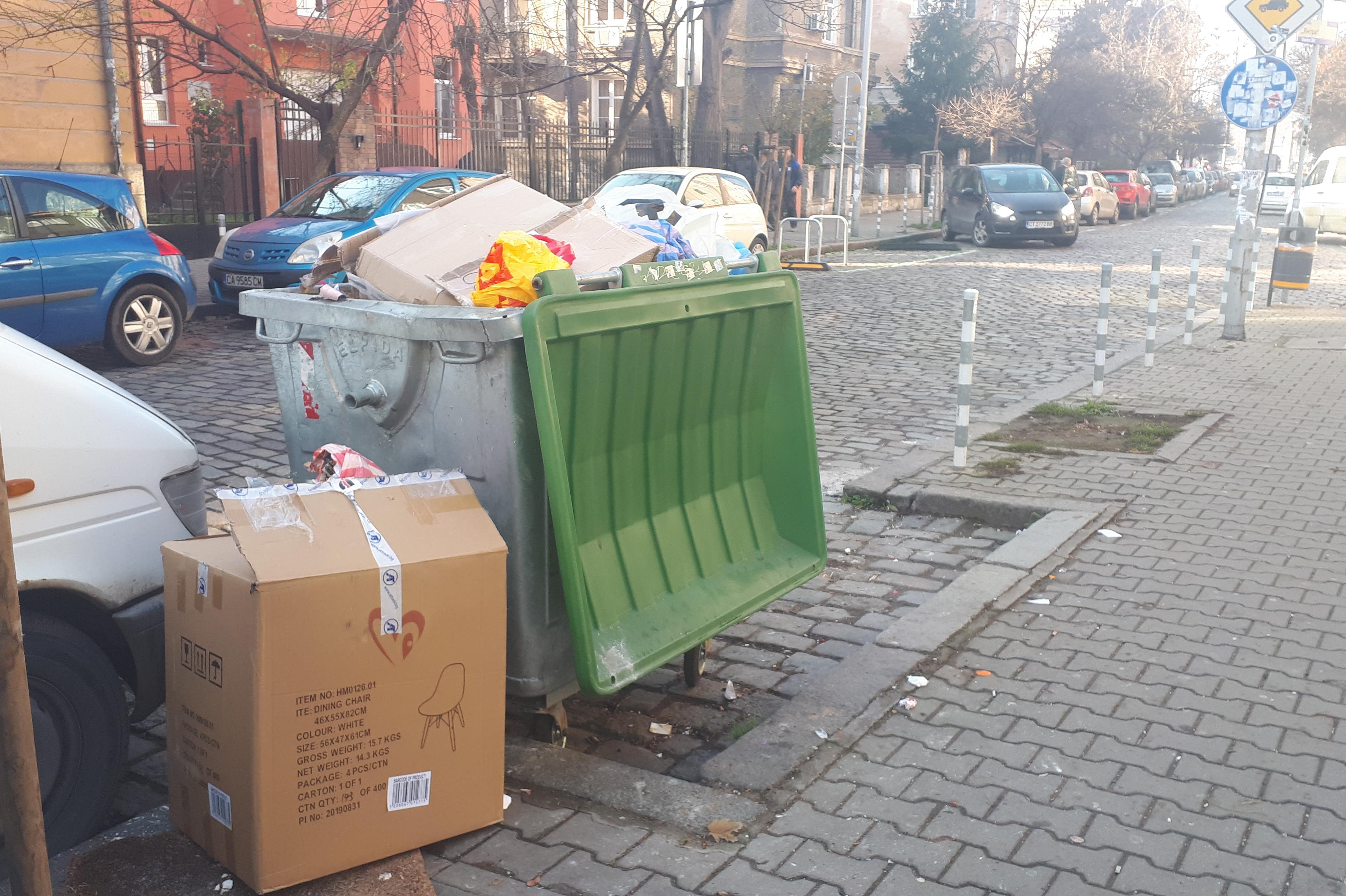 горене на отпадъци