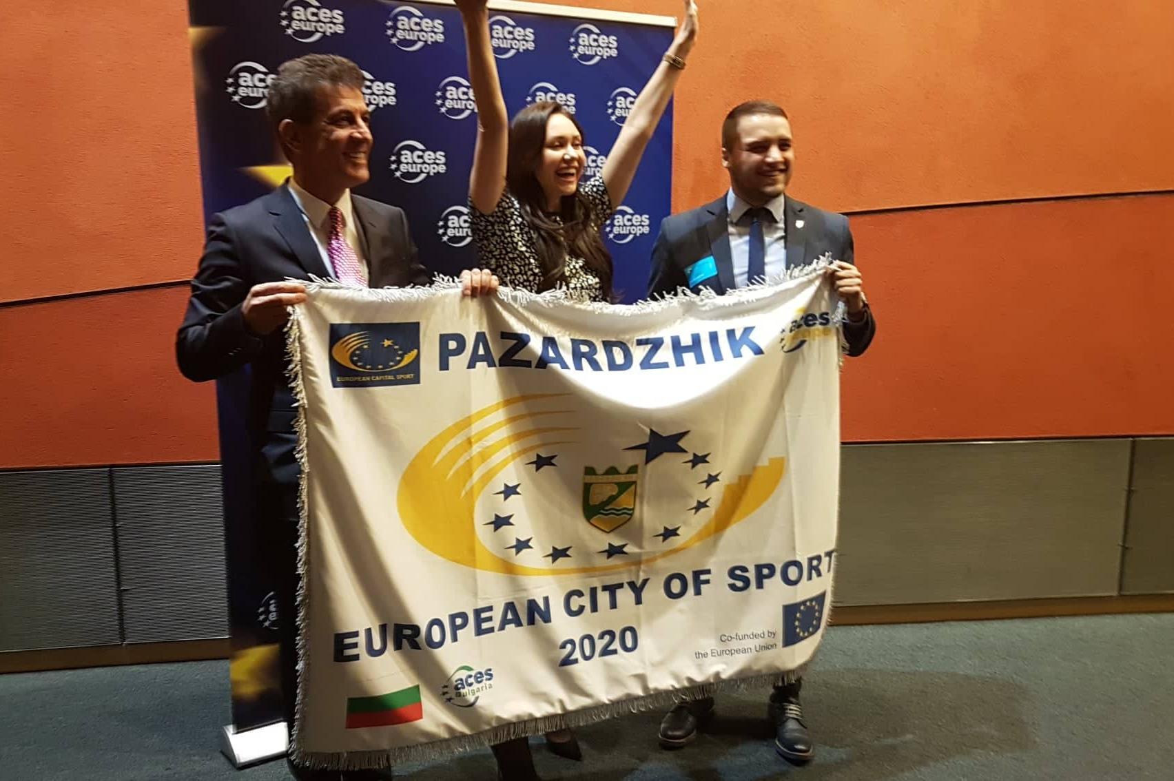 """Кметът на Пазарджик получава титлата и знамето """"Европейски град на спорта 2"""