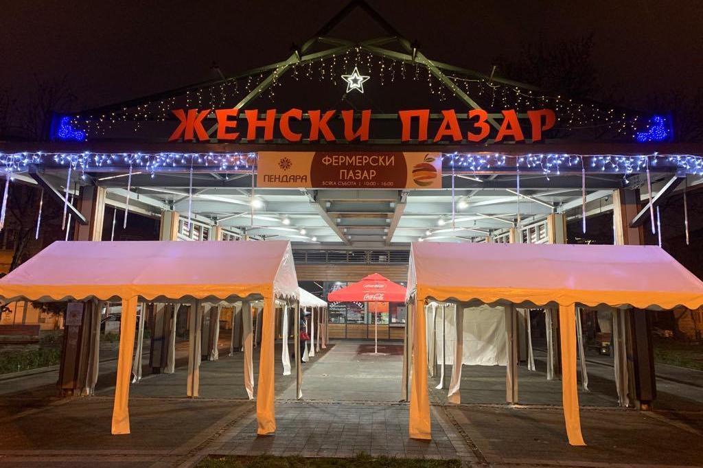 """Фермерски пазар """"Пендара"""" на Женския пазар в София"""