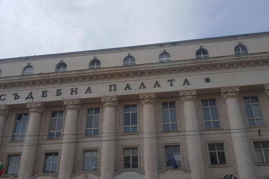 """СГС отхвърли регистрацията на """"Няма такава държава"""""""