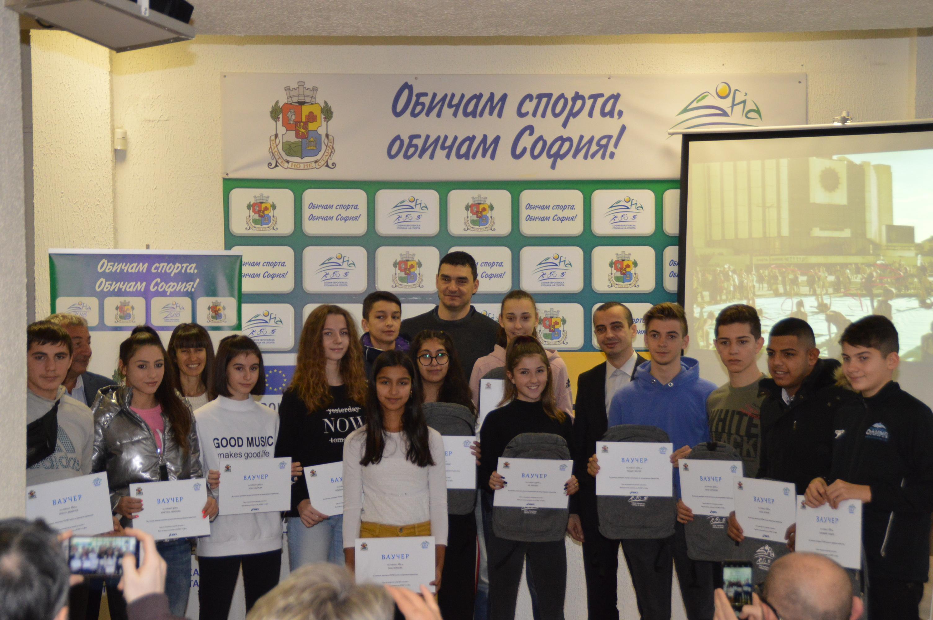 Награди от Столична община за талантливи млади спортисти