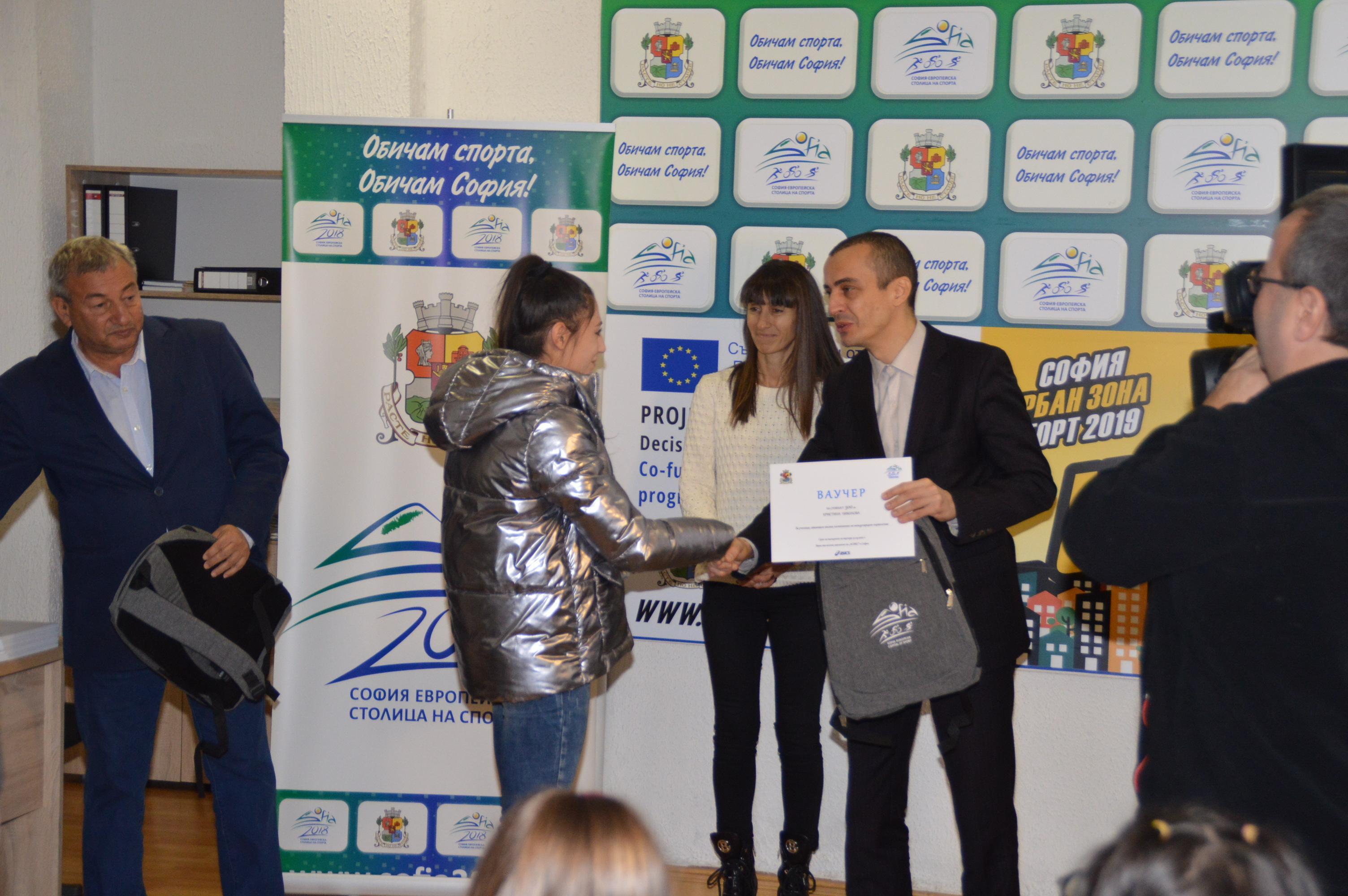 Талантливи млади спортисти бяха наградени от Столична община