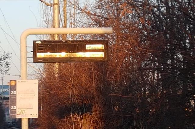 Електронно табло на спирка в Дружба на трамваи 20 и 23