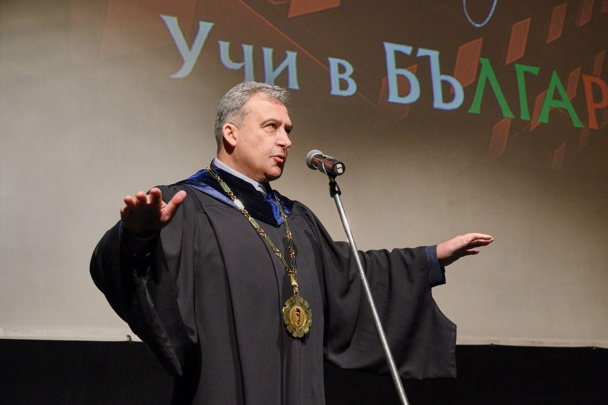 Проф. д-р Станислав Семерджиев