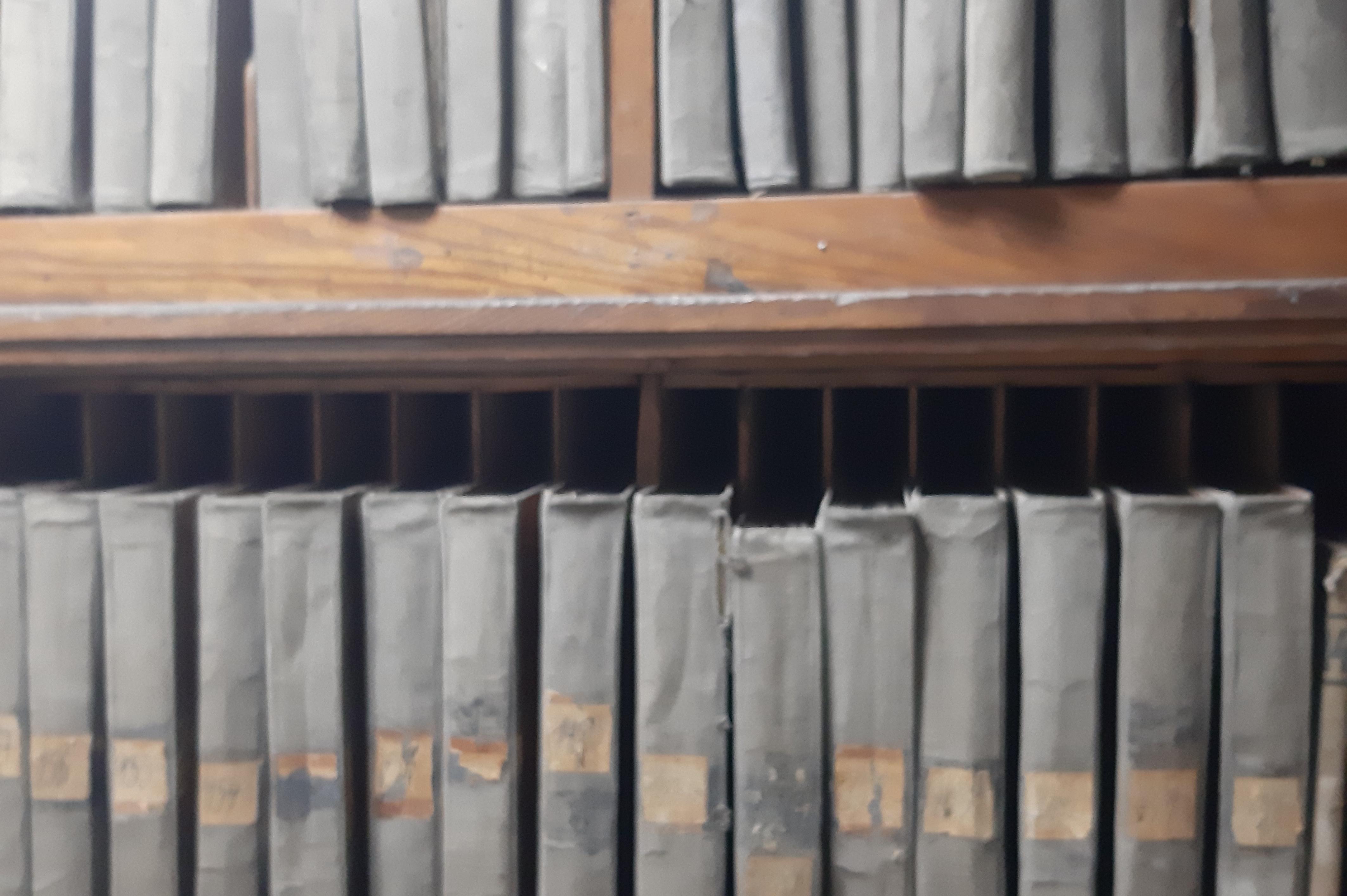 Архив в район Триадица