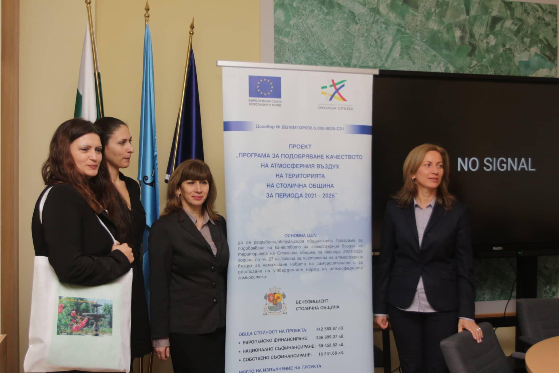 Трети проект финансиран по ОПОС за качеството на въздуха