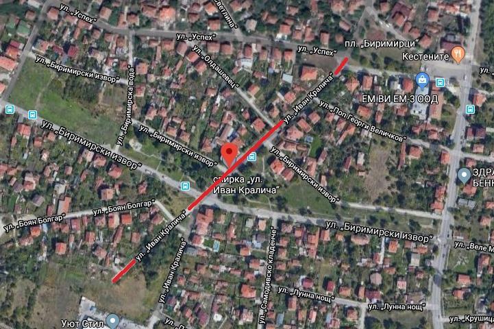 Изграждат водопровод по ул. Иван Кралича