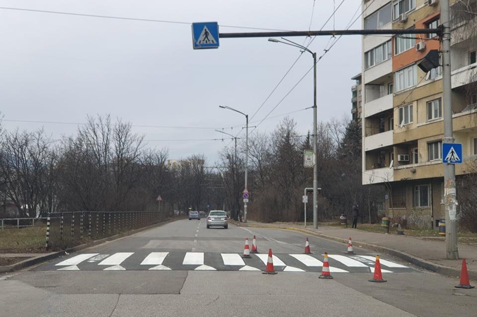 Изцяло пербоядисана пешеходна пътека
