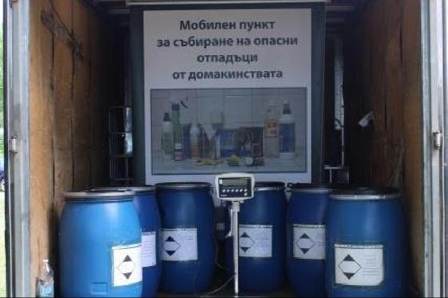 Събиране на опасни отпадъци в район Нови Искър