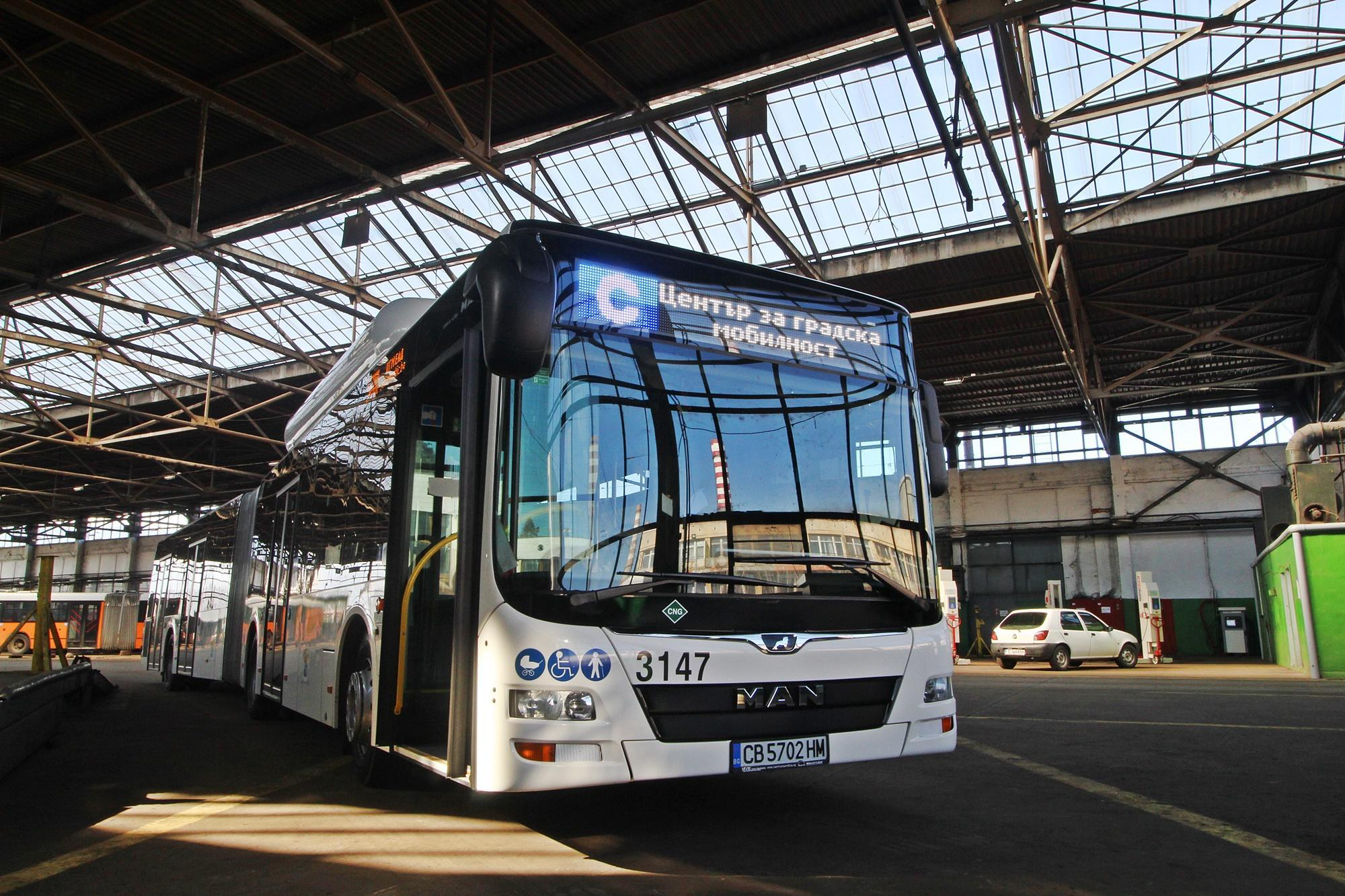 Оцветени номера на автобусите в градския транспорт в София