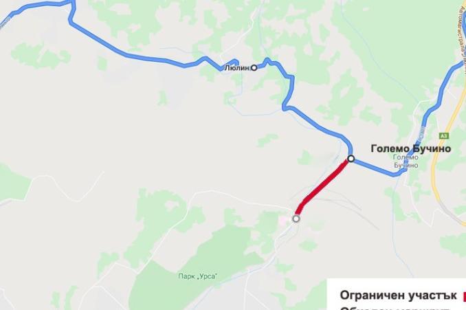 Обходен маршрут за Перник
