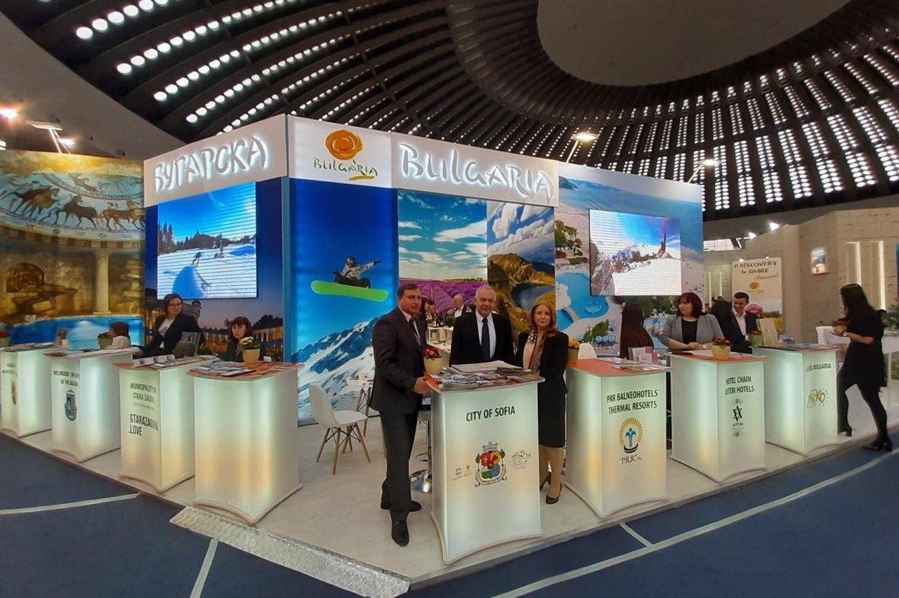 София на международното изложение в Белград