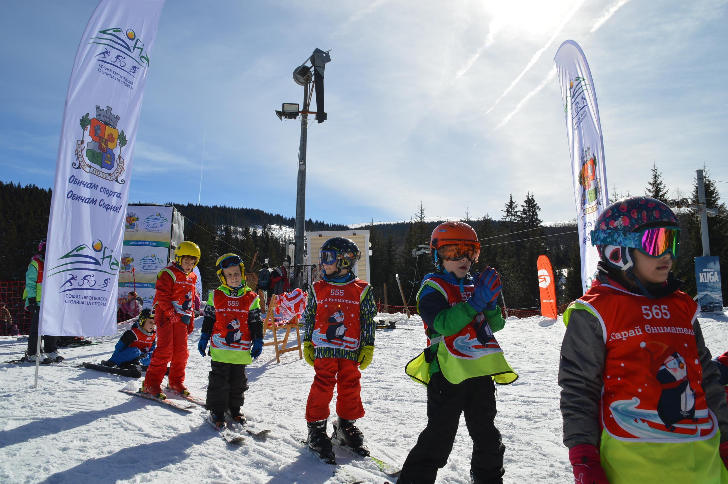 уроци по ски