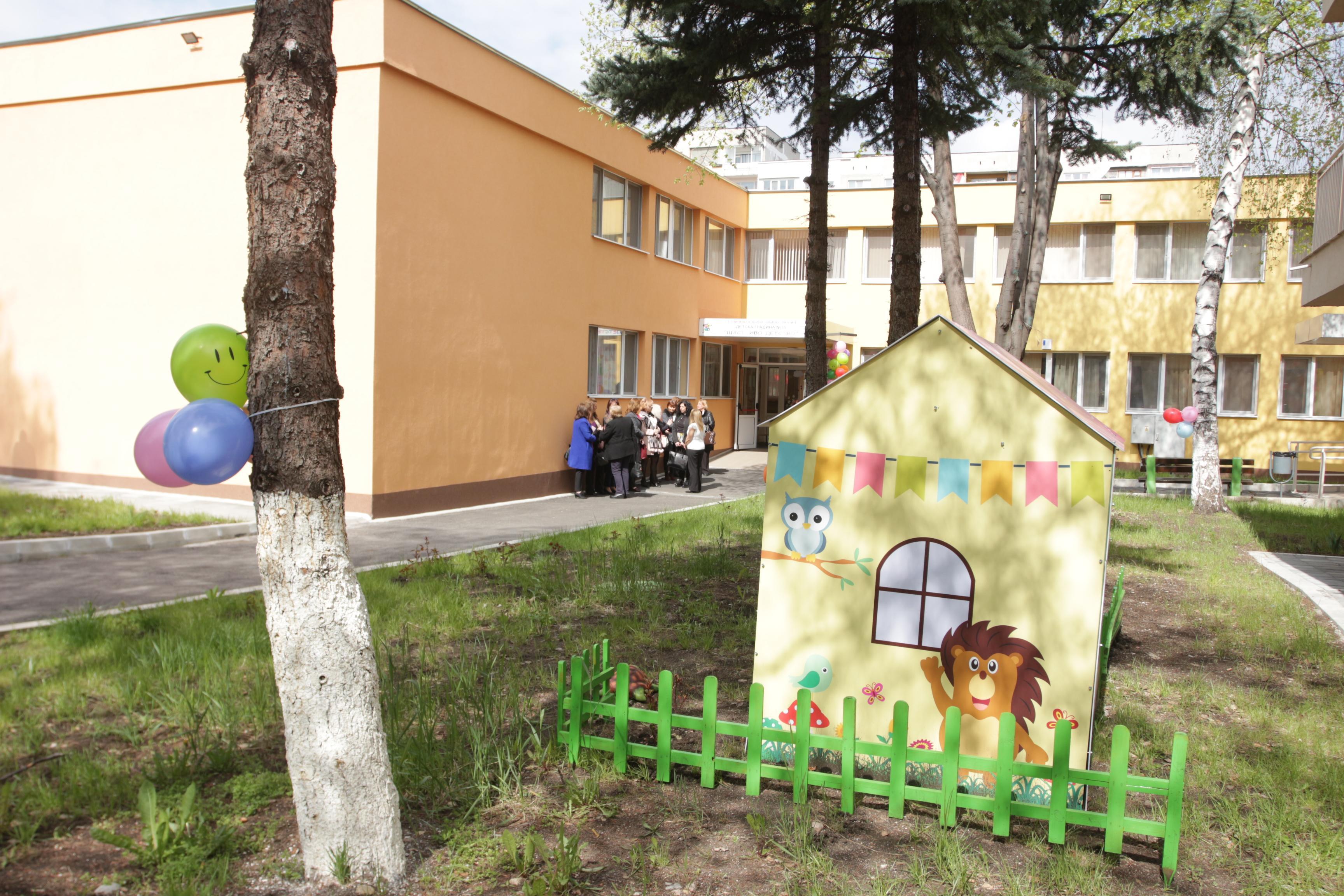 Детска градина увеличават броя на децата в група