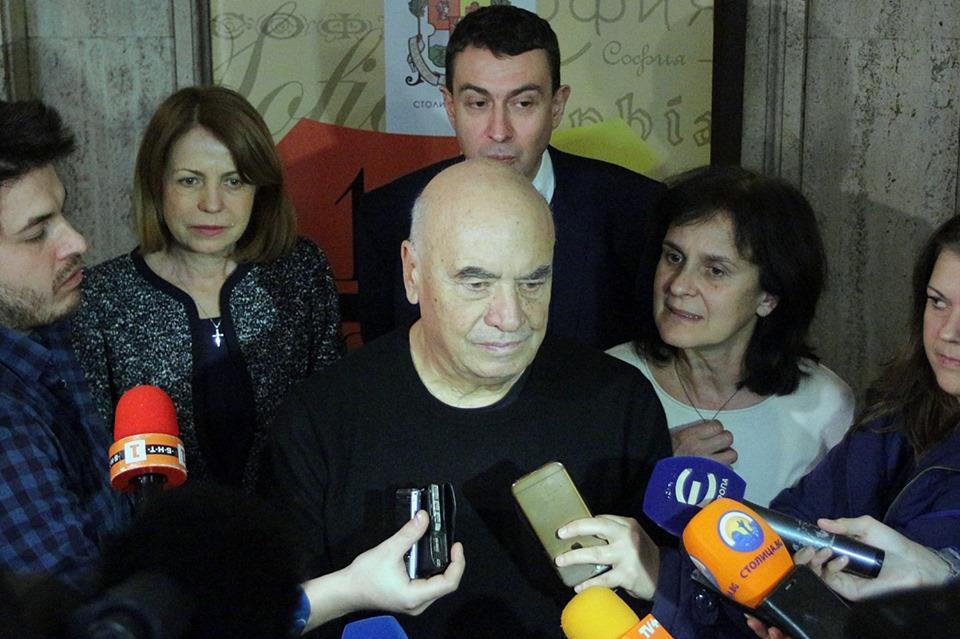 Арх. Масимилиано Фуксас в Столична община