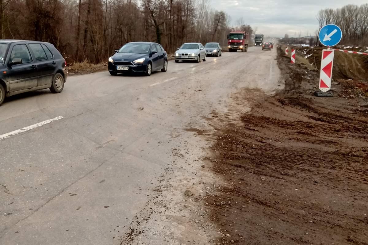 Замърсено пътно платно от ГБС-Инфраструктурно строителство