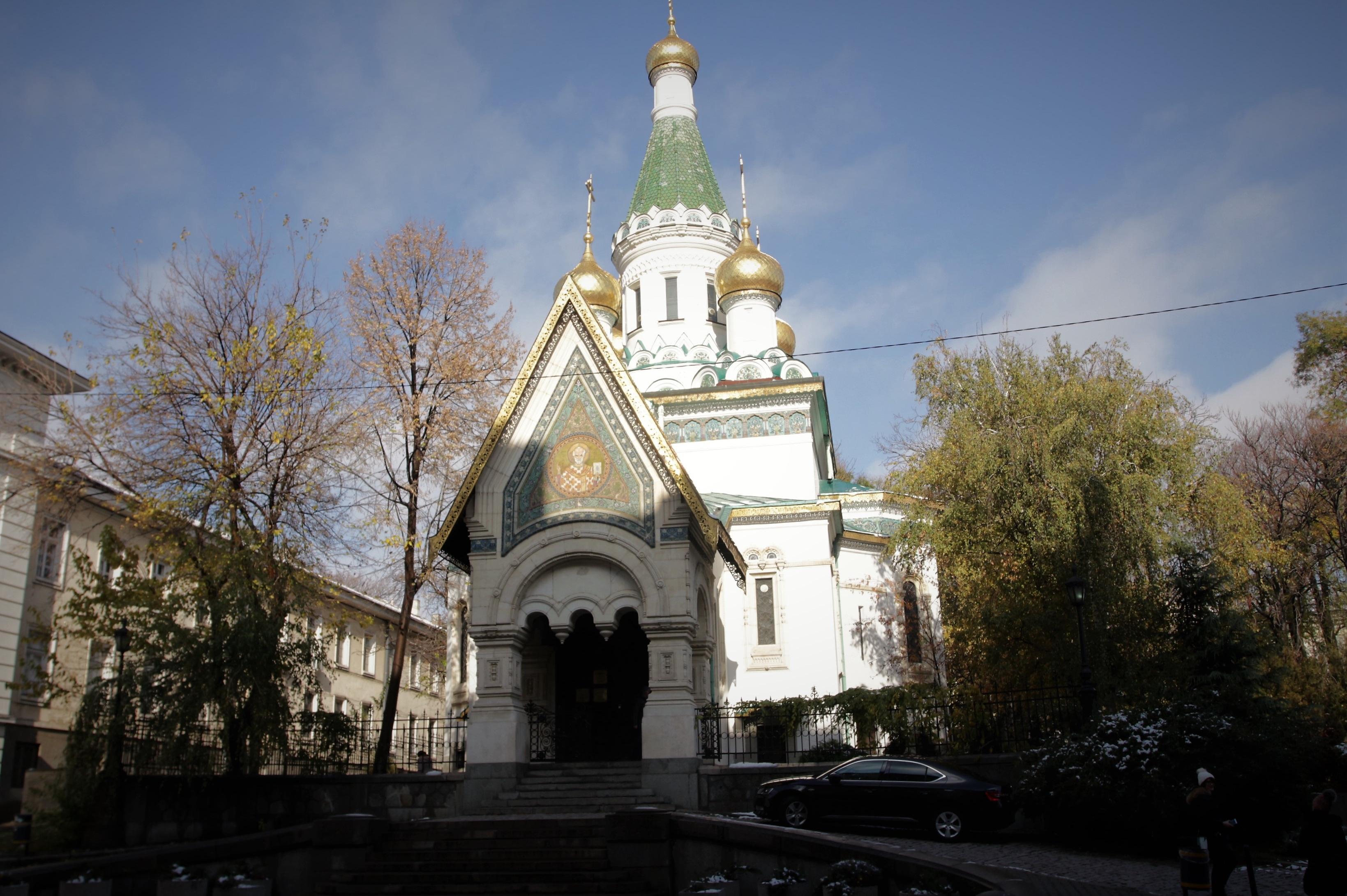 """Руската църква """"Св. Николай"""""""