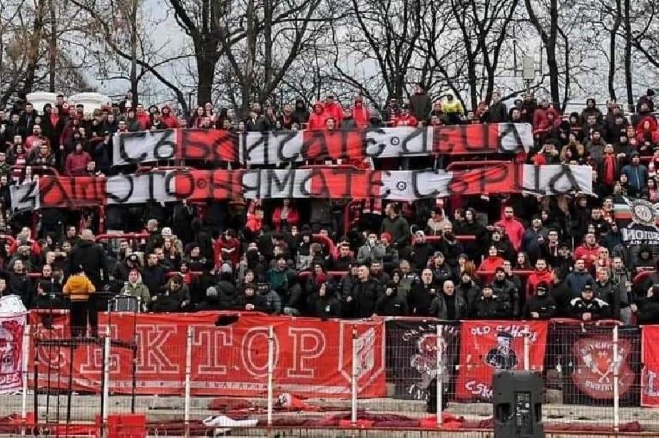 Фенове на ЦСКА, Сектор Г