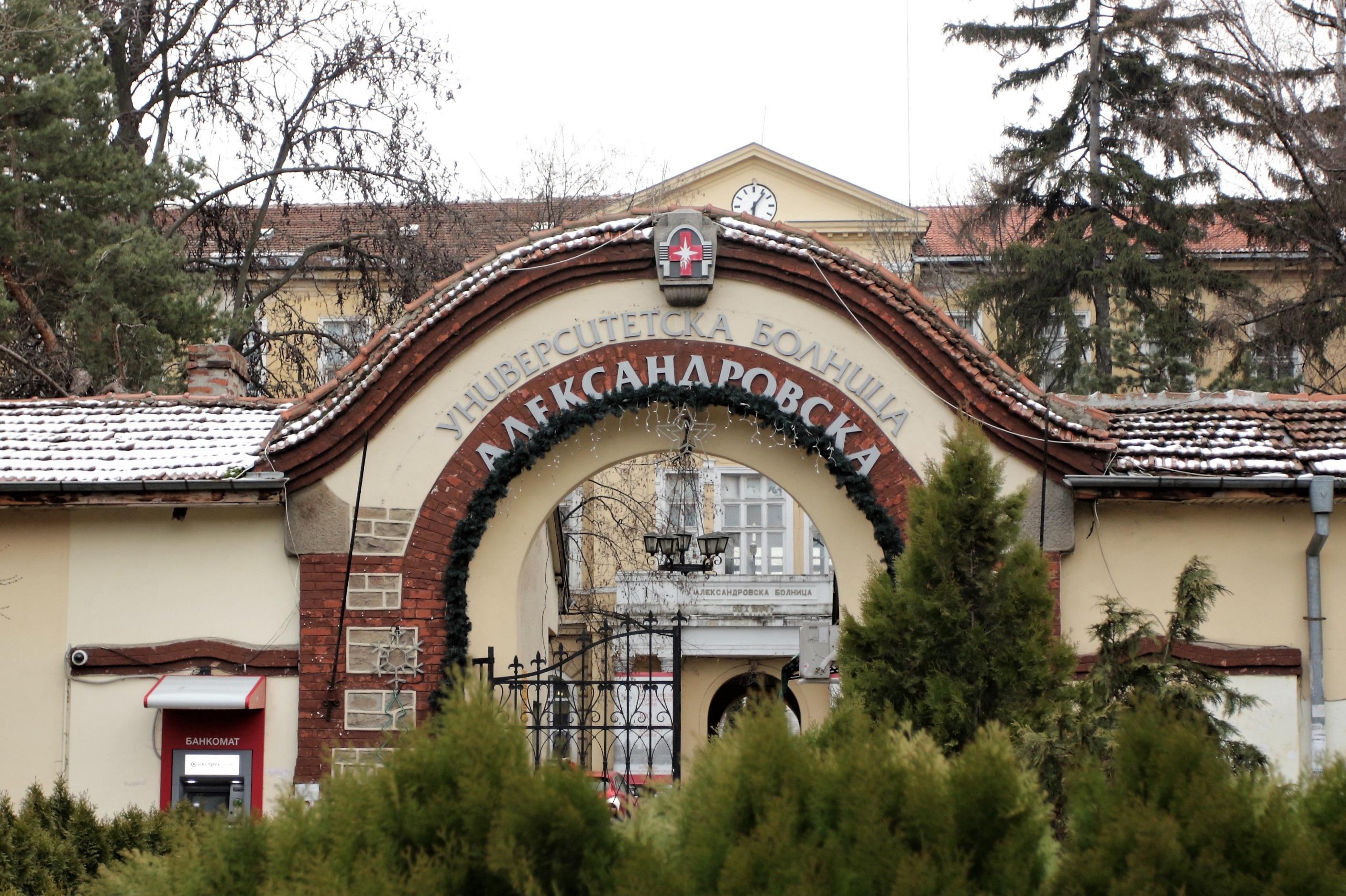 """Гранд хотел """"София"""" ще готви за медиците в Александровска"""