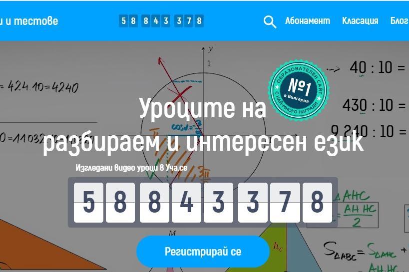 Красимир Вълчев: Децата имат повече време да четат вкъщи, да го използват