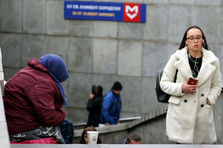 кризисен център за бездомни - София