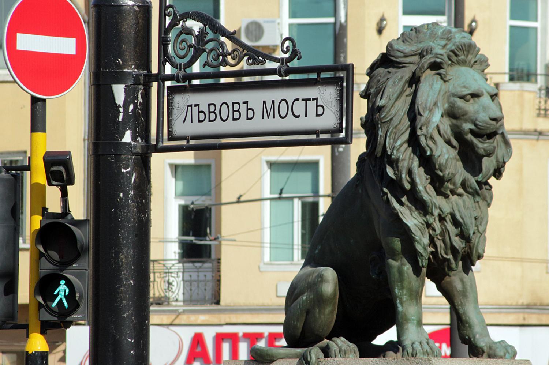 Хотел на Лъвов мост под карантина заради английски туристи от Банско