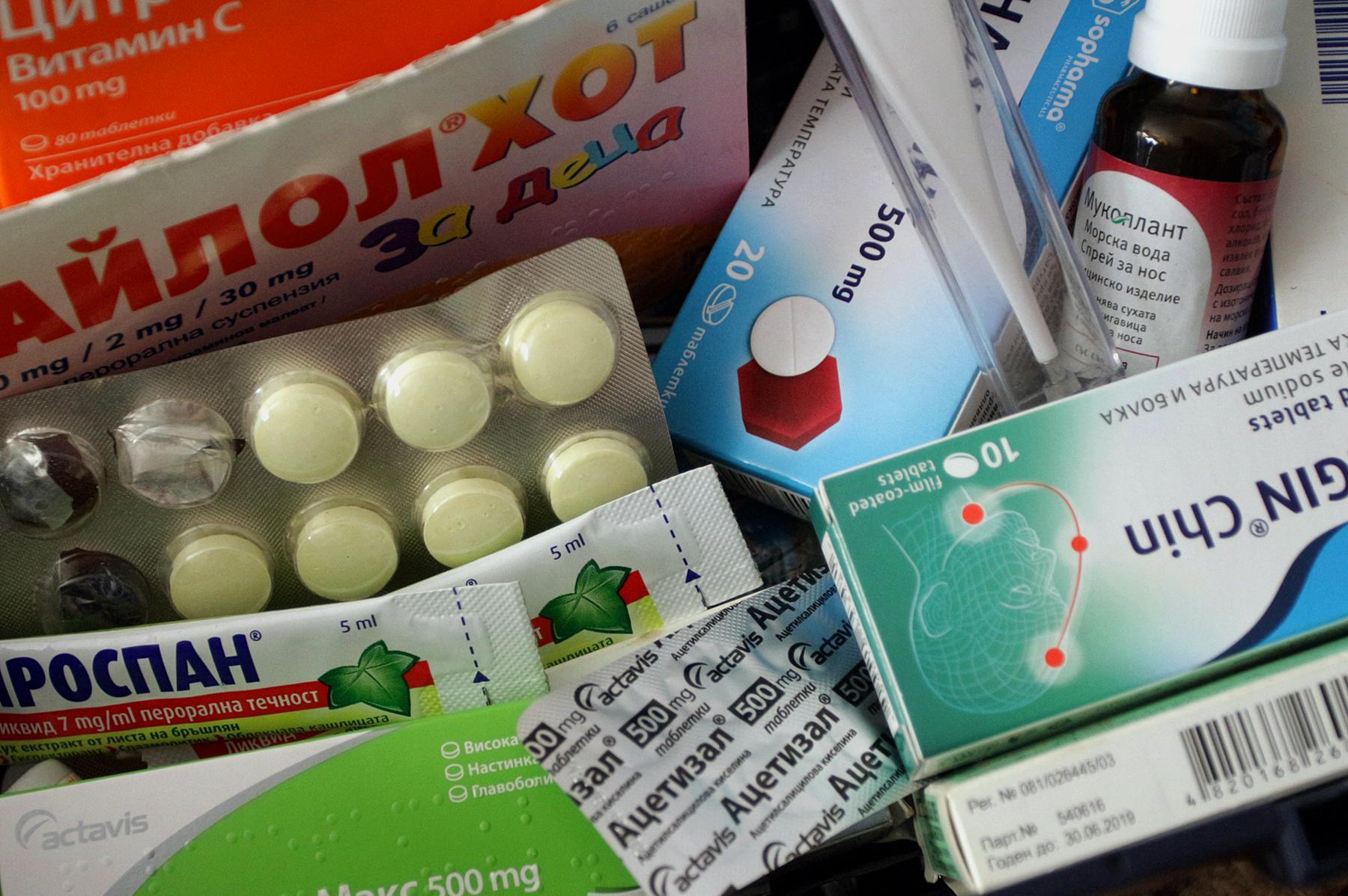 Лекарства за грип