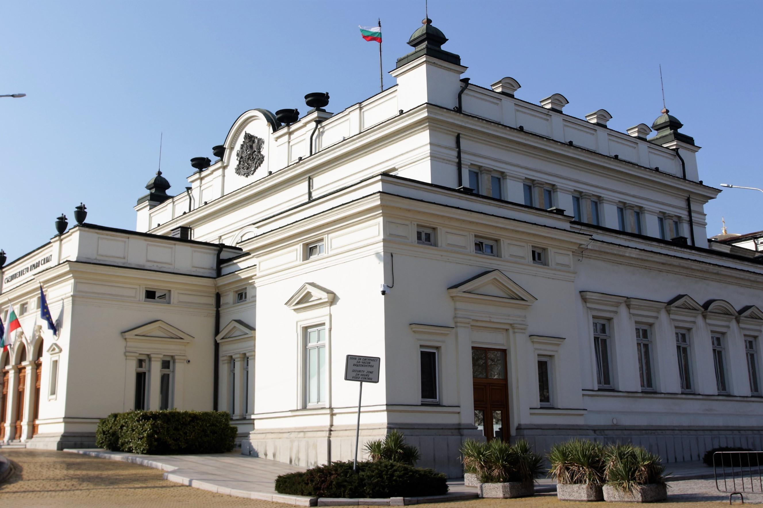 Заради извънредното положение: Парламентът спира работа