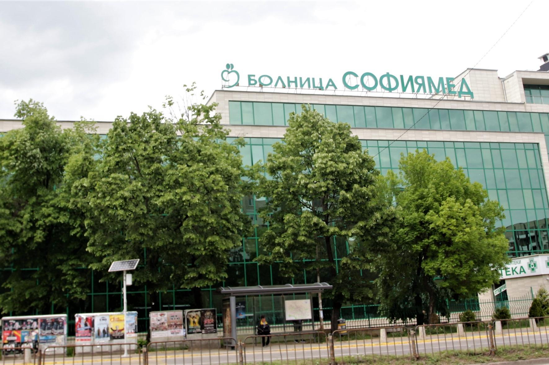 И в Софиямед с пациент с COVID-19, 14 нови заразени
