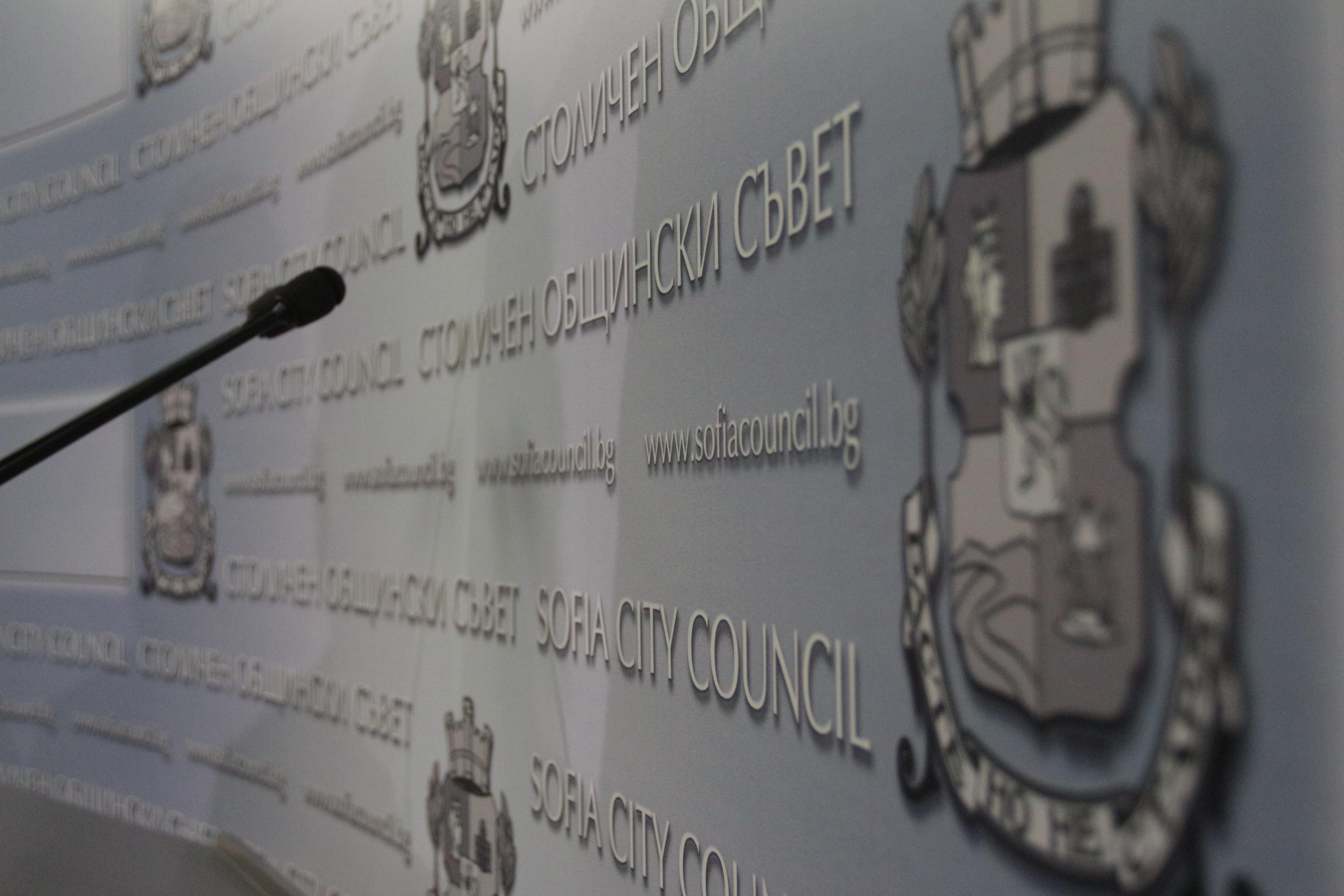 Излъчват онлайн заседанията на комисиите на СОС