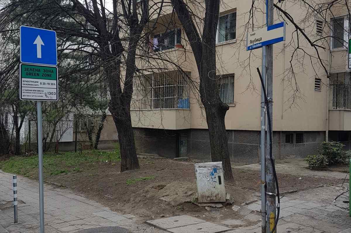ЧЕЗ премахна опасен стълб на ул. Якобица