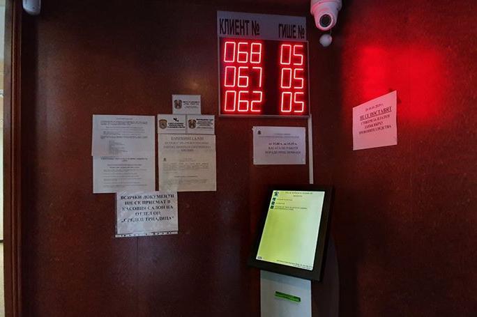 мерки за безопасност- Общински приходи