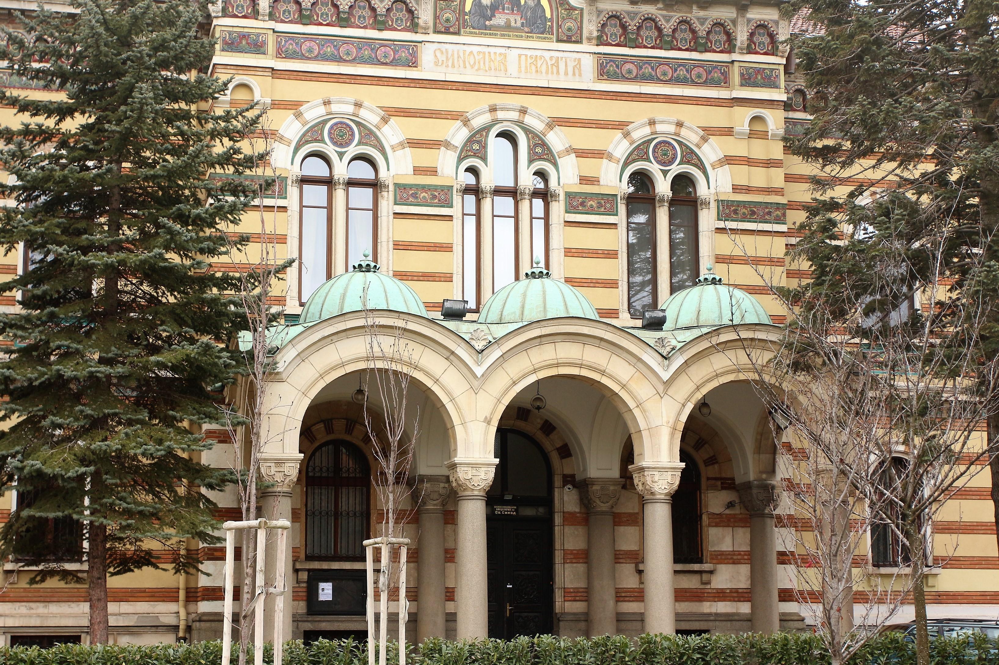 Синодална палата